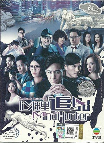 MIND HUNTER - COMPLETE TVB TV SERIES ( 1-28 EPISODES ) DVD BOX SETS