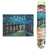 150Pcs Mini Jigsaw Puzzle of Oil Painting Starry Night Over Rhone for Adults and Kids