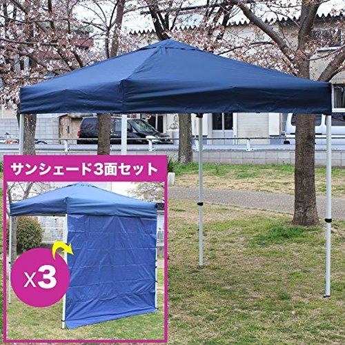 ワンタッチタープ テント(クイックタープ) (2m/2.5m/3m) サンシェード 3面付属セット B01FDH9WNU 2m|ブルー ブルー 2m