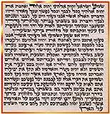 Kosher 12 Cm Klaf Scroll Parchment for Mezuza Mezuzah