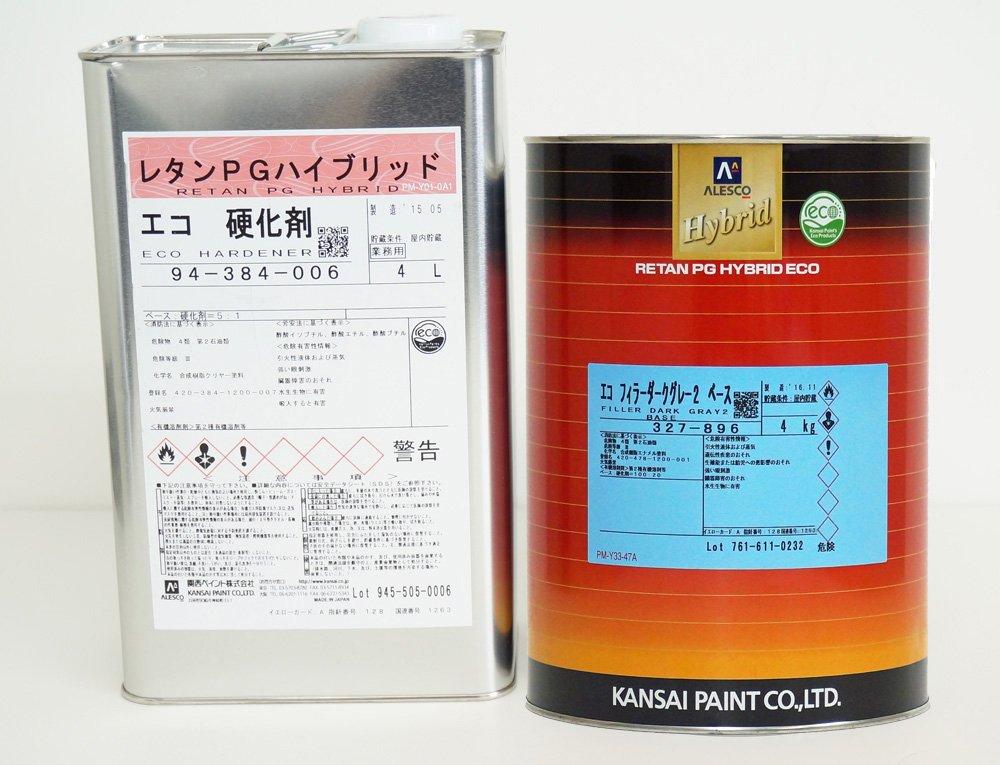 関西ペイント 2液 ダークグレープラサフ 4kgセット / レタンPGハイブリッドエコフィラー2 硬化剤付 / 自動車用ウレタン 塗料 カンペ サフェーサー (4) B01MQXWX3D 4.0 キログラム