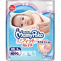 MamyPoko Air Fit Tape, Newborn, 90 Count