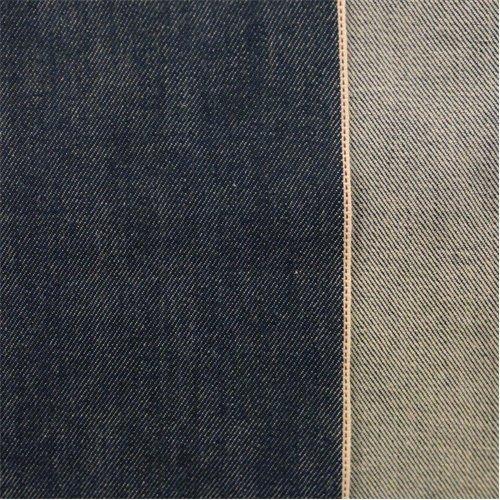 Vintage Navy Blue Cotton Slub Japanese Selvedge Denim, Fabric by The (Japanese Denim Fabric)