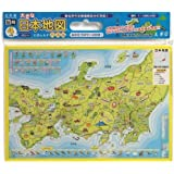 大きな日本地図パズル