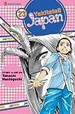 Yakitate!! Japan, Vol. 23