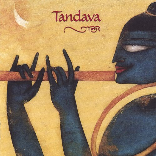 Tandava mantra download mp3
