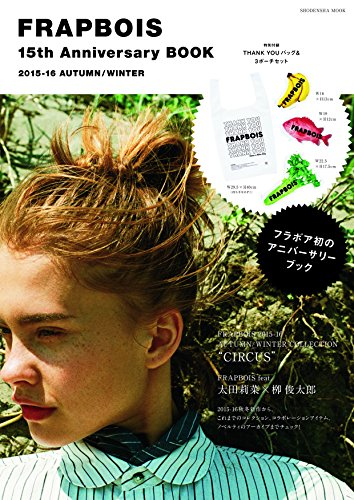 FRAPBOIS 2015 ‐ AUTUMN / WINTER 大きい表紙画像