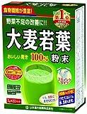 100% young barley powder stick 3g * 22 servings