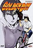 Golden Boy #02 (Rivista+Dvd) [Import italien]