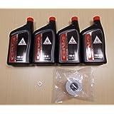 New 2004-2007 Honda TRX 400 TRX400FA TRX400AT Rancher ATV OE Basic Oil Service Kit