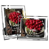 Umi. Essentials - Cadre photo en verre 12,7x17,8cm (Lot de 2)
