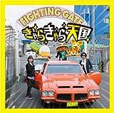 Gcb47 - Kyara Kyara Tengoku (2CDS) [Japan CD] TKCA-74079