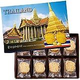 [タイお土産] エレファント マカデミアナッツクッキー 1箱 (海外 みやげ タイ 土産)