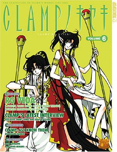 CLAMP no Kiseki Volume 6