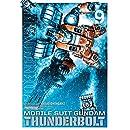Mobile Suit Gundam Thunderbolt, Vol. 9