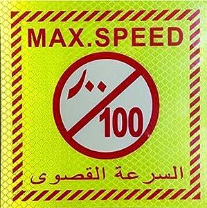 MAX. SPEED 100 STICKER SIGN 15x15cm