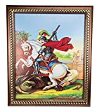 Saint George & Dragon Framed Poster Padded Wall Picture Holy Land Printed Art 11.4''