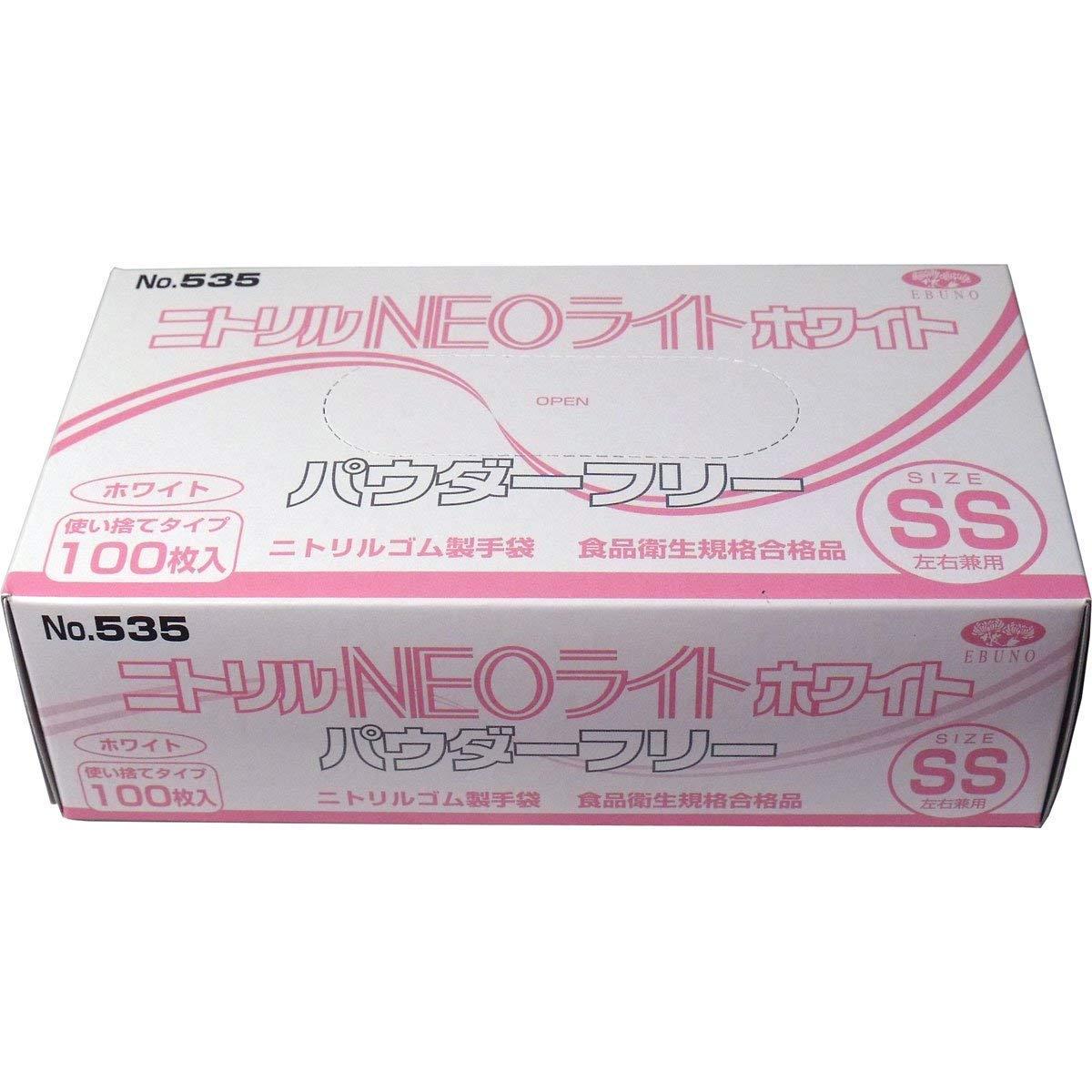ケース販売 エブノ No.535 ニトリル手袋 ネオライト パウダーフリー ホワイト SSサイズ 100枚入 ×30個 B07K26JM44  30個