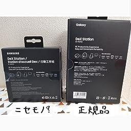 Amazon Co Jp カスタマーレビュー Galaxy Dex Station Galaxy純正 国内正規品 Galaxy Note8 S8 S8 対応 Ee Mg950tbegjp
