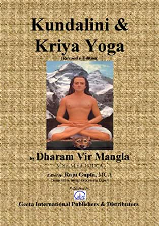Kundalini & Kriya Yoga (English Edition) eBook: Dharam Vir ...