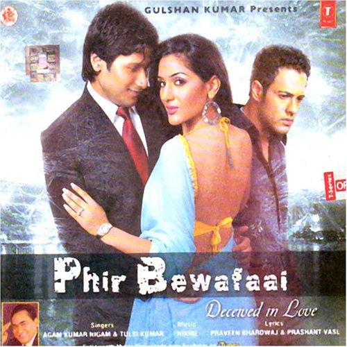 Teri Bewafai Satyajeet Song Mp3: Phir Bewafai CD Covers