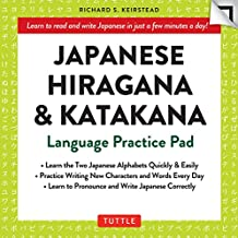 Japanese Hiragana and Katakana Practice Pad: Learn the Two Japanese Alphabets Quickly & Easily with this Japanese Language Learning Tool (Tuttle Practice Pads)