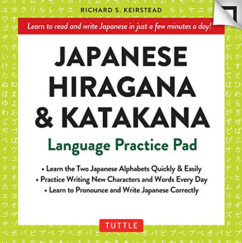 Learn Pads (Japanese Hiragana and Katakana Practice Pad: Learn the Two Japanese Alphabets Quickly & Easily with this Japanese Language Learning Tool (Tuttle Practice Pads))