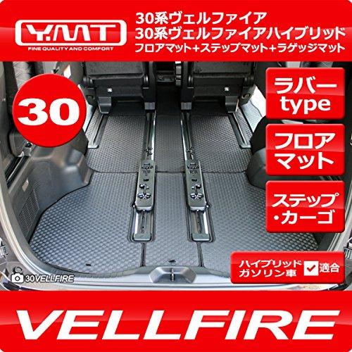 YMT 30系ヴェルファイア ガソリン車 VLラバー製フロア+ラゲッジ+ステップマット B00UREXZVA VL  VL