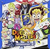 Duel Masters 2 Ost