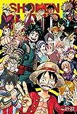 Weekly Shonen Jump Vol. 271: 04/24/2017