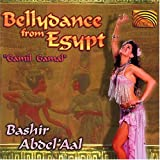 Bellydance From Egypt: Gamil Gamal