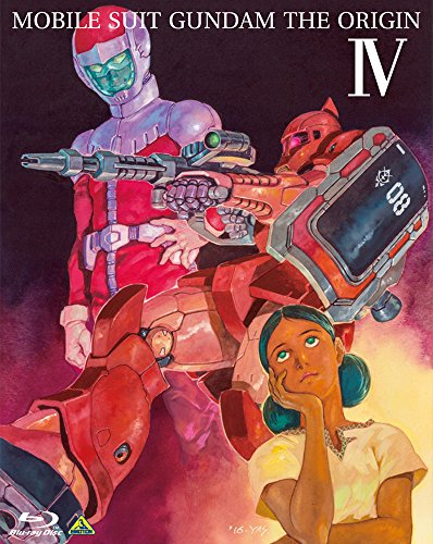 Mobile Suit Gundam The Origin IV [Blu-ray] (Mobile Suit G Gundam)