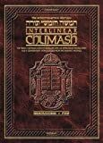img - for The Schottenstein Edition Interlinear Chumash Volume 2: Shemos / Exodus book / textbook / text book