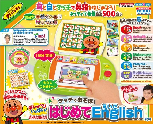 The Anpanman Play English for the First Time in Full Chat! Touch