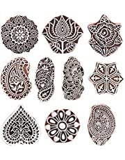 Hashcart Printing Stamps Multi Design Wooden Blocks, Hand-Carved for Saree Border Making Pottery Crafts Textile Printing