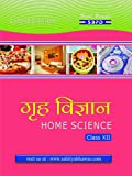 Home Science For Class 12