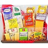 グルメギフト チーズギフト 箱入 チーズ 10種類 詰め合わせ