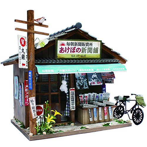 Billy handmade dollhouse kit Showa series kit Shinbun-ya 8534