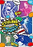 "5th Anniversary Autumn Tour 2015 ""Where's my PUPPY?""(DVD)"
