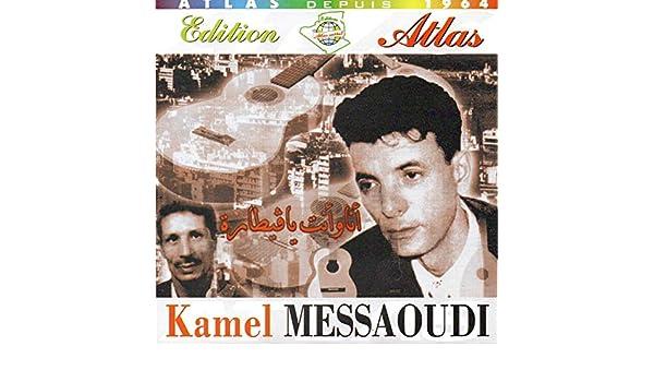 MP3 GRATUIT MUSIQUE KAMEL GRATUIT MESSAOUDI TÉLÉCHARGER