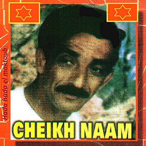 music cheikh naam mp3 gratuit