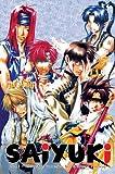 Saiyuki - Perfect Collection Anime DVD Series