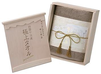 今治謹製 バスタオル2枚セット GK10056 【ギフト包装・のし無料】 極上タオル