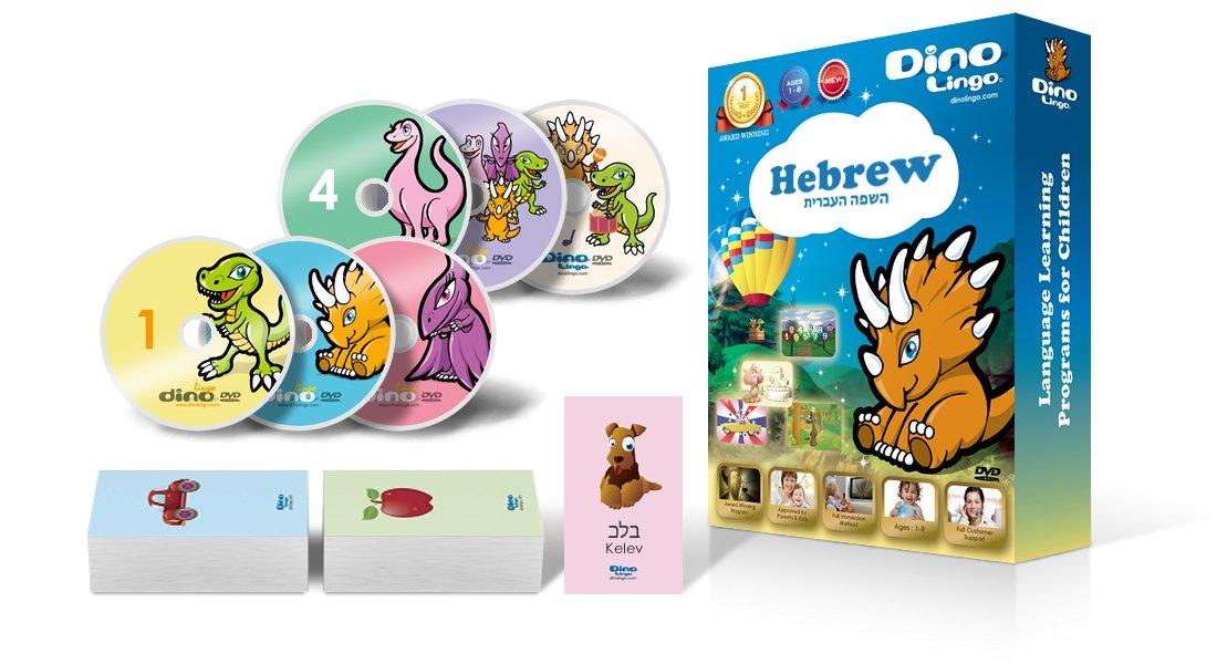 Hebrew for Kids - Learning Hebrew for Children Standard DVD Set (6 DVDs), Hebrew flashcards (150 Cards)