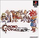 Chrono Trigger [Japan Import]