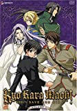 Kyo Kara Maoh!: V.1 God(?) Save Our King!