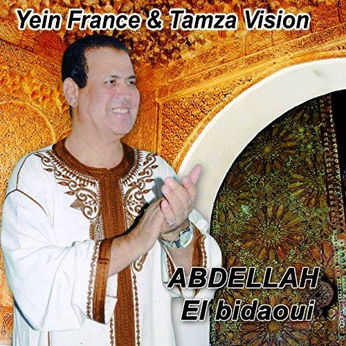 bouchaib el bidaoui mp3
