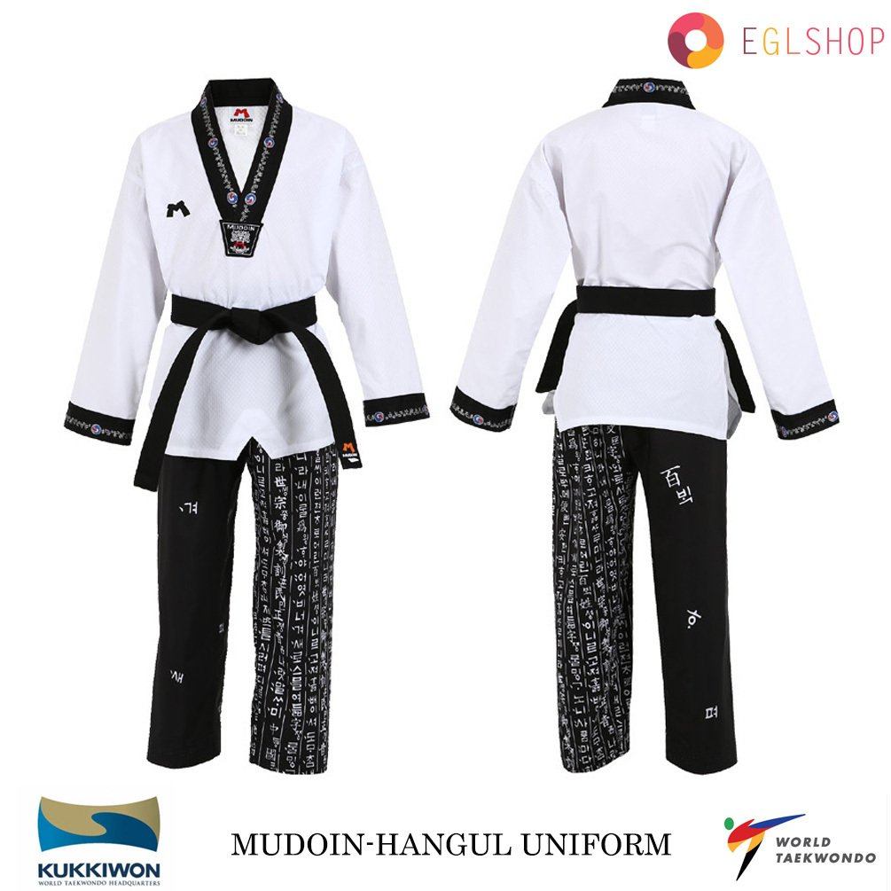 Amazon.com: Mudoin Korean Hangul Design Taekwondo Kids Uniform WTF Poom TKD Martial  Arts ITF: Clothing