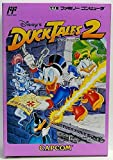 Disney's DuckTales 2, Famicom (Japanese NES Import)