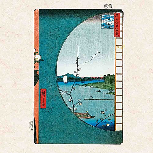 Hiroshige Japanese Woodblock Painting 2018 Wall Calendar Photo #4
